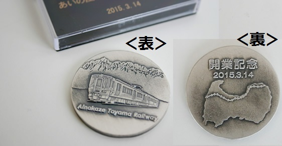 p_medal