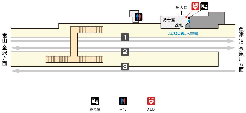 東富山駅構内図