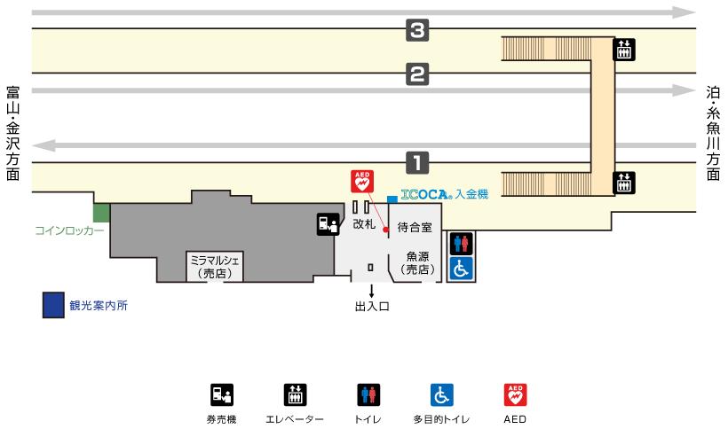 魚津駅構内図