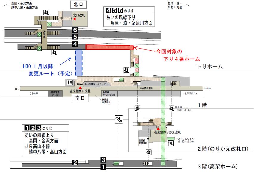 富山駅構内略図