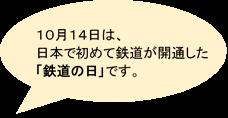 新発売!IMG_0735